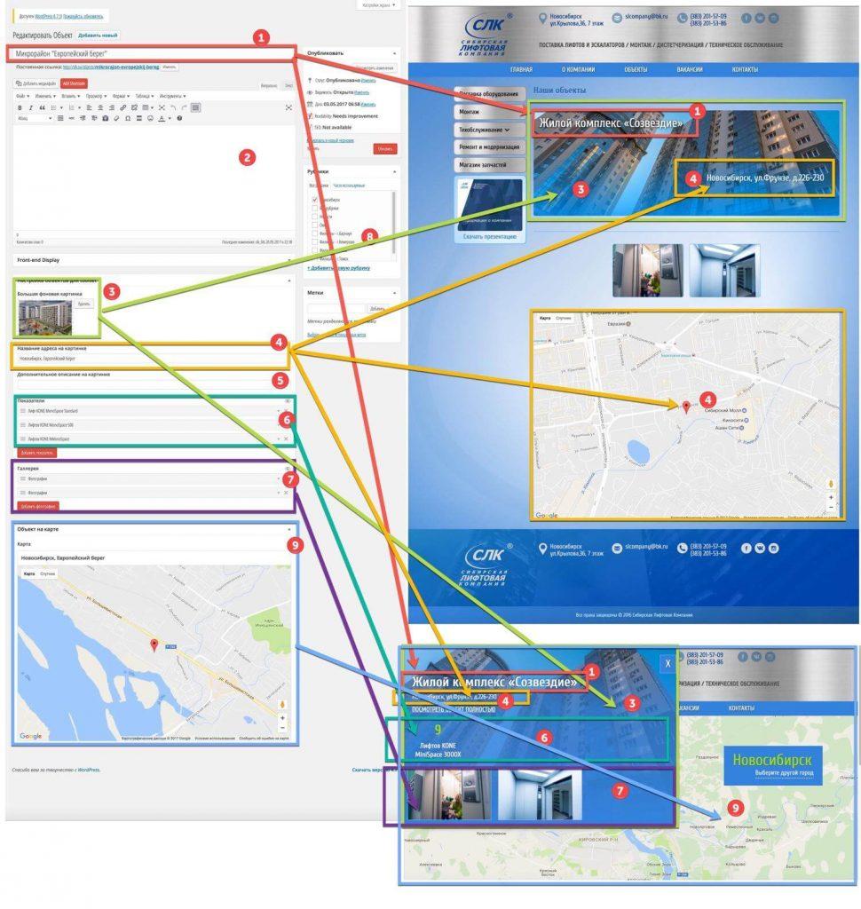 maps_1 copy (1)