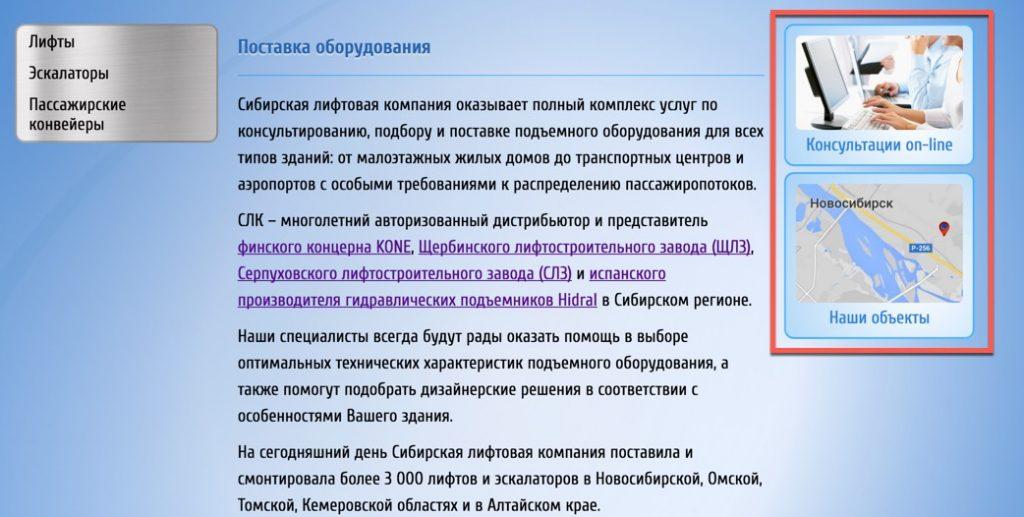 Пример1-тизера3