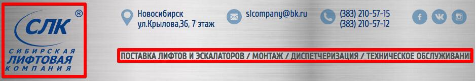 СЛК-лого и описание